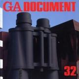 ga-document-32_cover