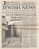 1993_jewish-news-of-greater
