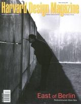 harvard-design-magazine-c