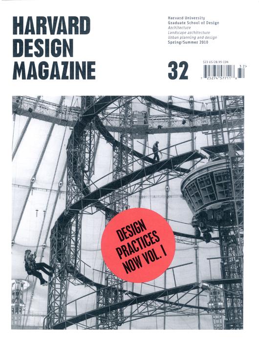 Harvard design magazine discussion architectural for Architectural design issues