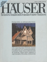 1991_april_hauser-cover