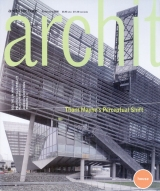 2000_feb_architecture-cover