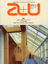 1989-nov_a_and_u_no-230-co
