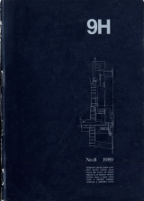1989_9h-cover