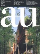 1992_june_au-cover