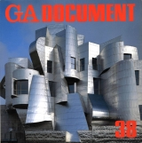 1994_ga-document-38-cover