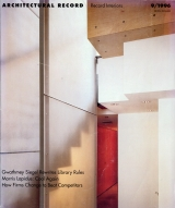 1996_september_architectura