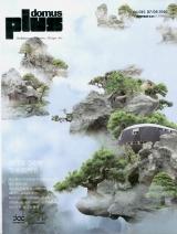 2010-domus-plus-cover